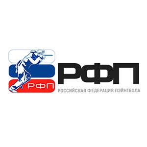 Российская Федерация пейнтбола