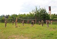 Площадка для игры в волейбол фото